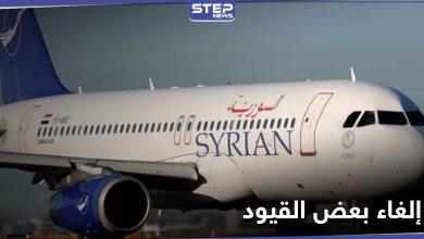 النظام السوري يلغي بعض القيود المفروضة على العائدين لأراضيه تزامناً مع فتح مطاره الدولي