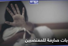 منها الإخصاء الجراحي.. عقوبات جديدة للمغتصب في هذه الدولة الكبرى