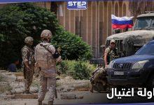 محاولة اغتيال قادة مقربين لأحمد عودة عقب اجتماع جنرال روسي بقادة اللواء الثامن