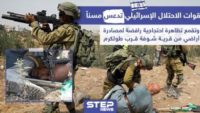 قوات الاحتلال الإسرائيلي تدعس مسناً و تقمع مظاهرة قرب طولكرم في فلسطين