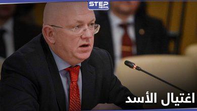 أول رد روسي حول تصريحات ترامب عن اغتيال بشار الأسد