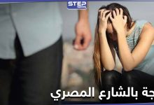 شاهد|| 73 فيديو إباحي لــ سيدة كفر الشيخ والمفاجأة أن امرأة مغربية وراء الفضيحة