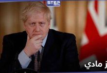 بوريس جونسون رئيس وزراء أقوى دولة أوروبية يعجز عن دفع راتب مربية لطفله