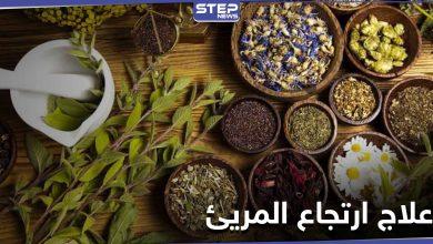 أفضل طرق علاج ارتجاع المريئ وحرقة المعدة بالأعشاب والزيوت الطبيعية