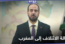 """نصر الحريري يراسل ملك المغرب """"محمد السادس"""".. فما الذي يريده"""