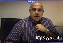 خبير اقتصادي يحذّر من انفجار أزمة اجتماعية واقتصادية في لبنان قريباً