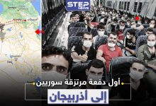 خاص|| الدفعة الأولى من المرتزقة السوريين تغادر ريف حلب باتجاه أذربيجان.. لا تضم أي مقاتل!