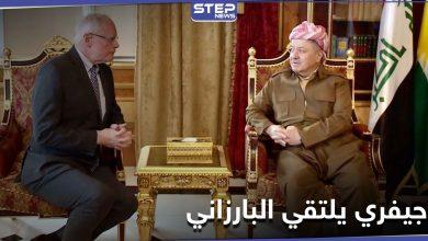 """بعد زيارته لمناطق """"قسد"""".. جيفري يلتقي برئيس إقليم كردستان ويناقشه بمواضيع هامة حول كُرد سوريا"""