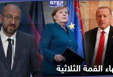 عَقَبَ انتهاء القمة الثلاثية.. أردوغان يكشف تفاصيلها ويتحدث بيأس عن سوريا