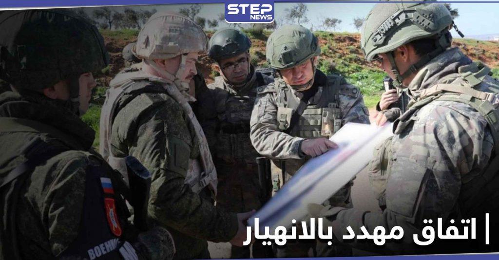 تقرير روسي يكشف عن انهيارٍ وشيك لاتفاق موسكو مع أنقرة في إدلب لعدّة أسباب