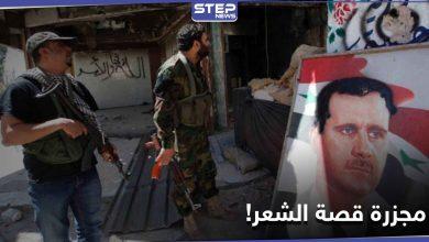 لم تعجبه الحلاقة.. قتيل وجرحى على يد عنصر من الدفاع الوطني في حي صلاح الدين بـ حلب
