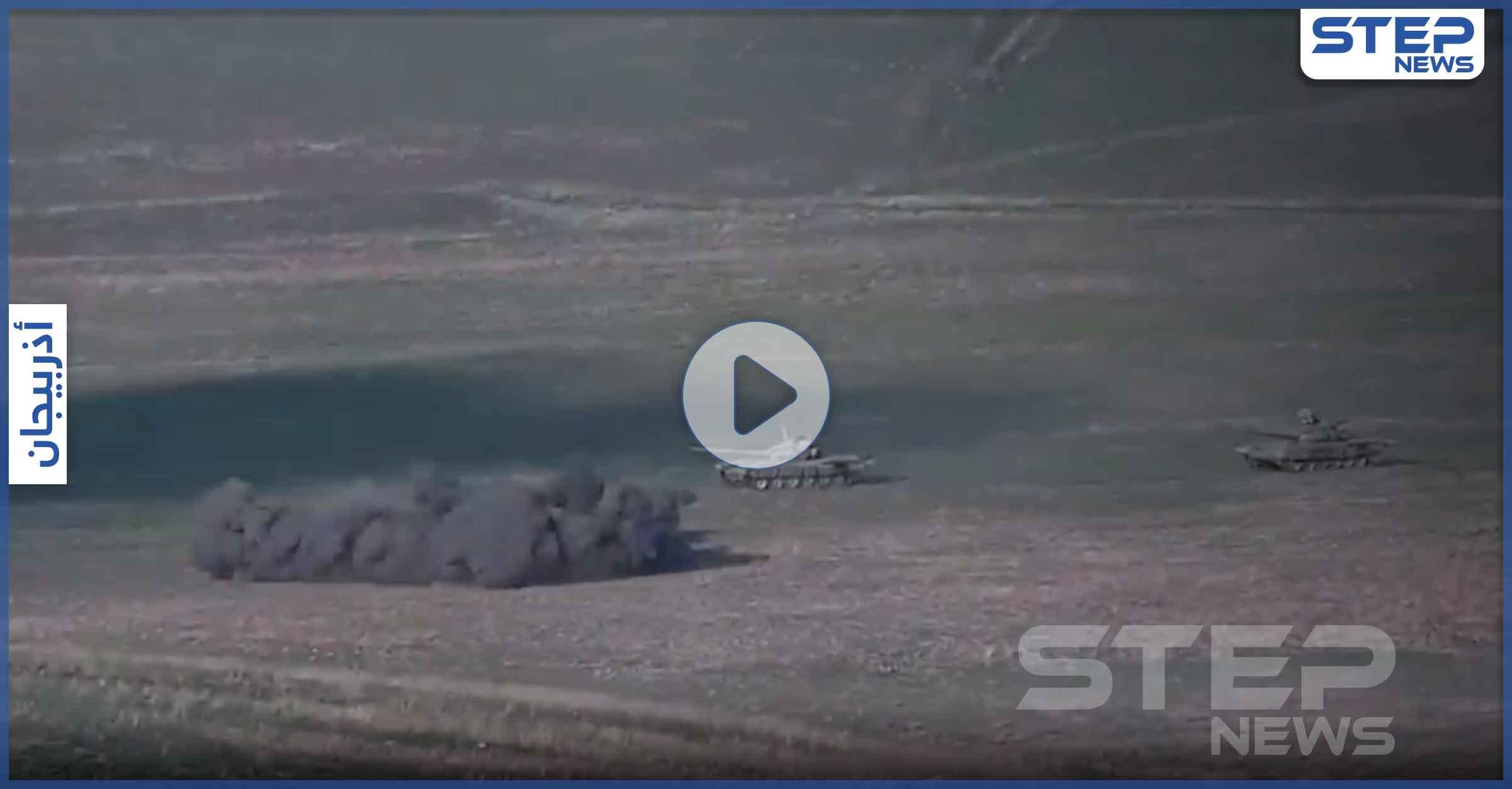 """بالفيديو   الحرب تشتعل بين أرمينيا وأذربيجان ومنطقة النزاع """"قرة باغ"""" تعلن التعبأة العامة"""