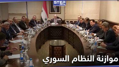 """بترليونات الليرات.. النظام السوري يعلن إقرار موازنة مضاعفة لعام 2021 ووعود """"وهمية"""""""