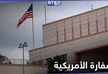 أمريكا تحرج الكاظمي وتهدد بإغلاق السفارة الأمريكية في العراق.. فما السبب