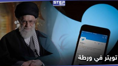 تغريدة لــ خامنئي تضع تويتر في ورطة مع إسرائيل.. إليك ما جاء فيها