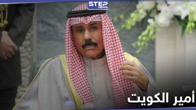 من الولادة إلى الإمارة .. إليك معلومات لا تعرفها عن أمير الكويت الجديد