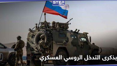 """صحيفة روسية.. قتلنا 3500 """"إرهابي"""" في سوريا وهذا ما كسبناه"""