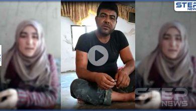 بالفيديو|| شقيق أبو عمشة يغتصب زوجة مقاتل لديه عدة مرات بعد إرساله إلى ليبيا
