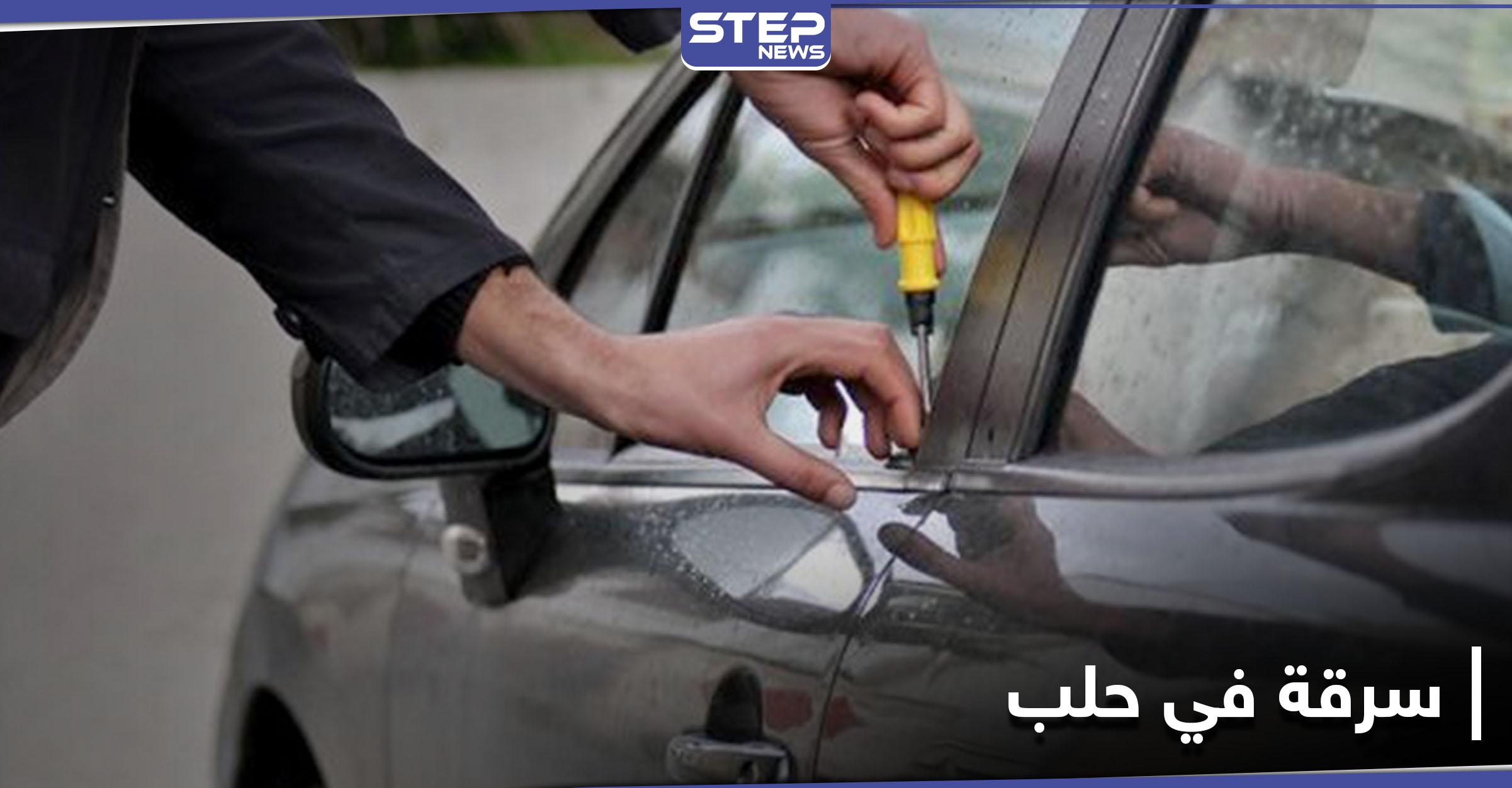 أهالي مدينة حلب يتصدون لعصابات السرقة معرضين حياتهم للخطر