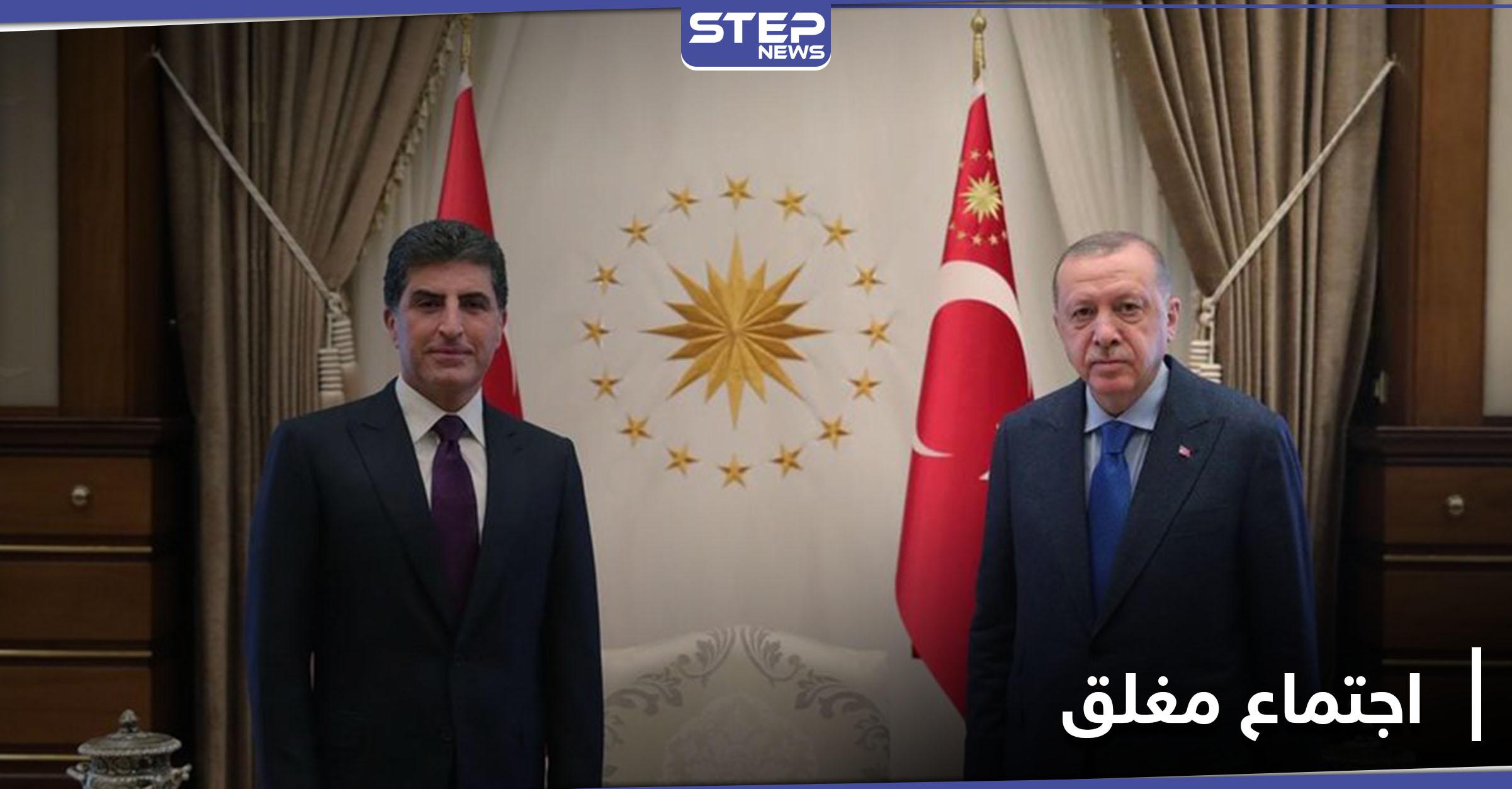 ما الذي تم مناقشته في لقاء أردوغان و البارزاني في أنقرة