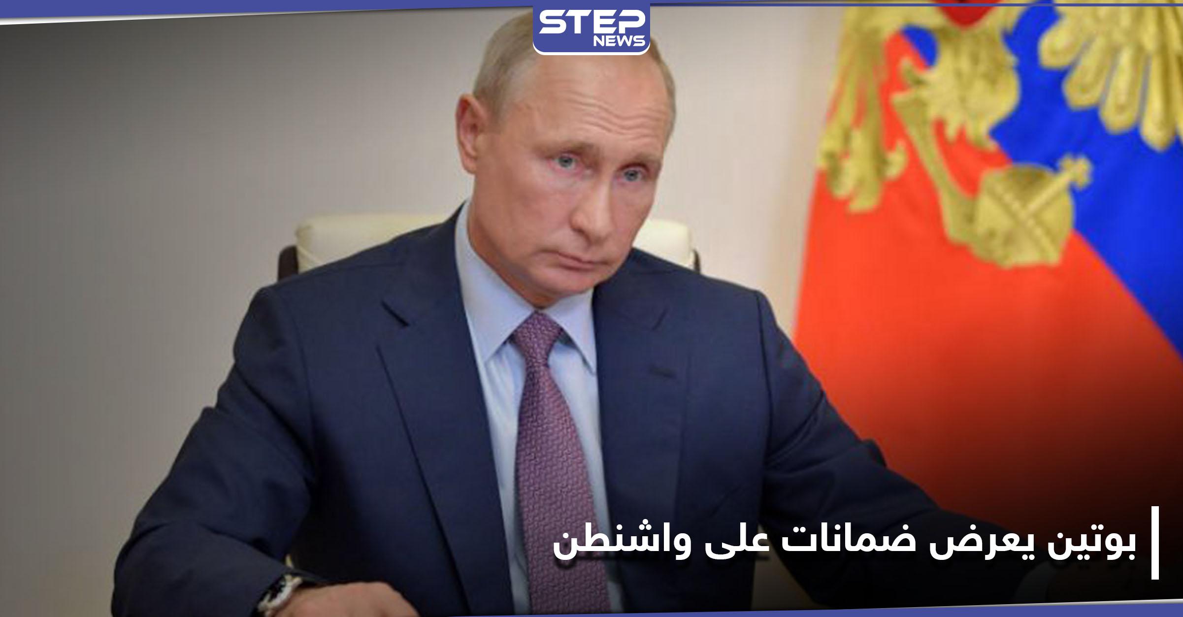 """بوتين يقترح على واشنطن """"معاهدة عالمية"""" لمنع التأثير في الانتخابات"""