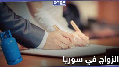 الجرّة بـ 60 ألف.. ضريبة الزواج في سوريا ترتفع بعد منع النظام السوري منح أسطوانات الغاز للعرسان