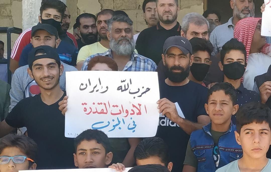 مظاهرات في الحراك ودرعا البلد ضد النظام السوري ونصرًة لكناكر
