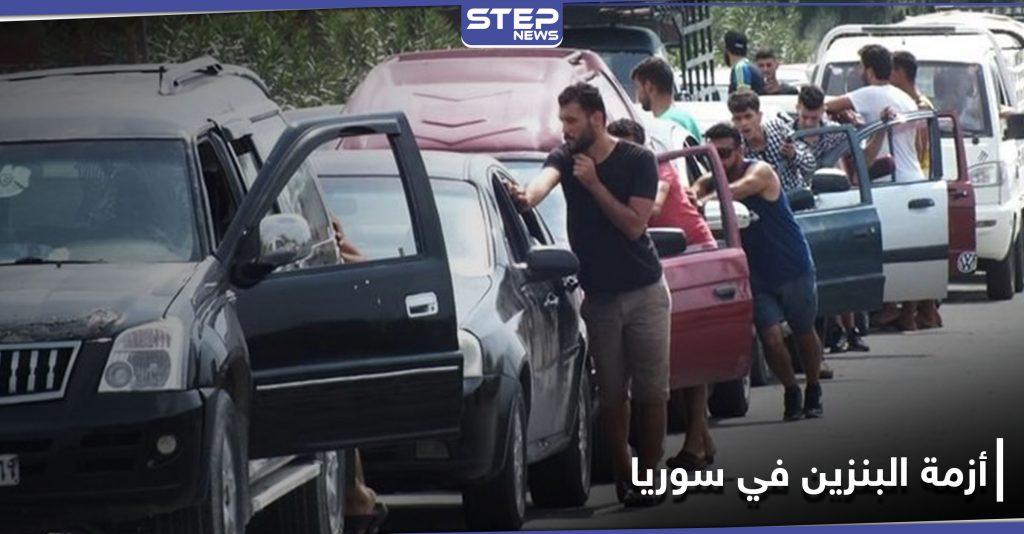 وزير نفط النظام السوري يكشف سبب أزمة البنزين في سوريا ...