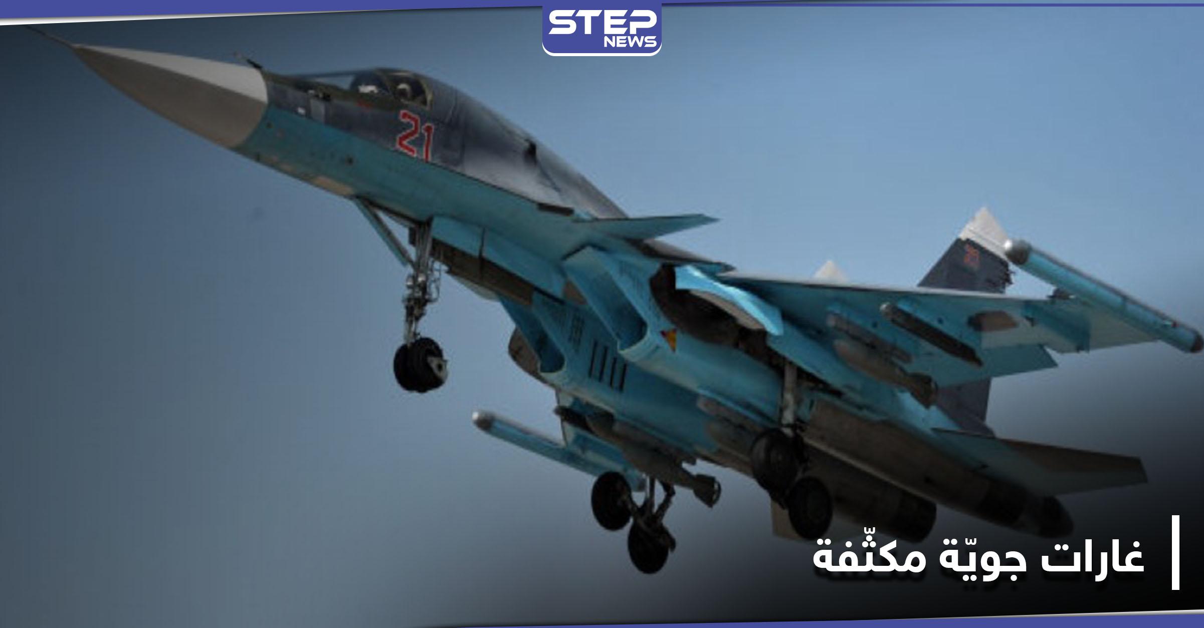 الطيران الروسي يشنّ غارات جوية مكثّفة ببادية ديرالزور