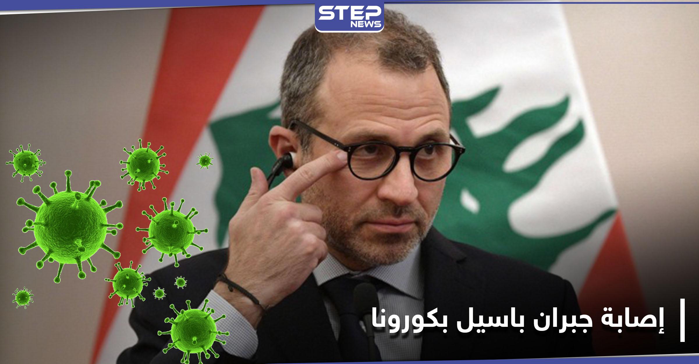 جبران باسيل يعلن إصابته بفيروس كورونا..