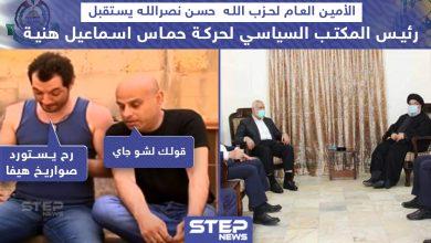 """الأمين العام لحزب الله """"حسن نصر الله"""" يستقبل رئيس المكتب السياسي لحركة حماس """"اسماعيل هنية"""""""