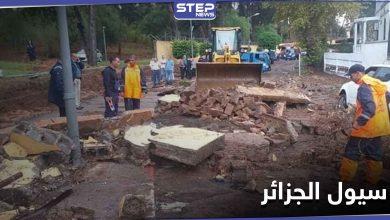 بالصور|| أمطار رعدية في الجزائر تغرق أحياء بالعاصمة وتقتل طفلاً