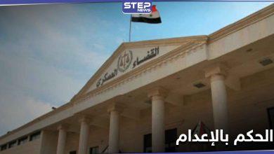 بشار الأسد يصدر مرسوم بإعدام مرتكبي جريمة بيت سحم