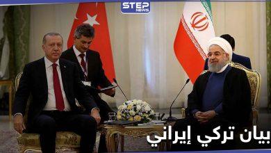 بيان تركي إيراني حول القضية السورية واتفاق أردوغان وروحاني لحل النزاع