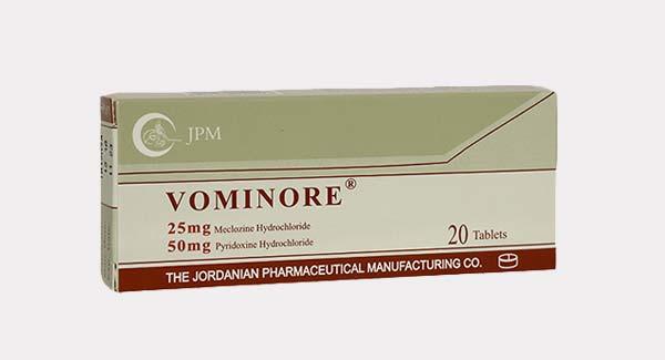 حبوب فومينور Vominore لعلاج مضاعفات الحمل والشعور القيء وكالة ستيب الإخبارية