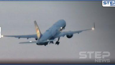 air plane 223092020