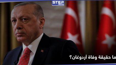 erdogan 223092020