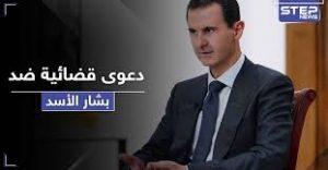 رأس النظام السوري