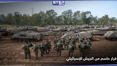 israleian army 227092020