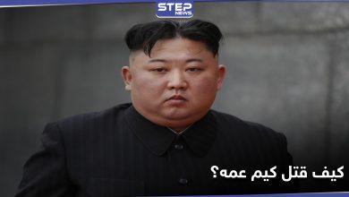 kim jong one 211092020