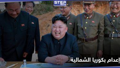 kim jong one 212092020