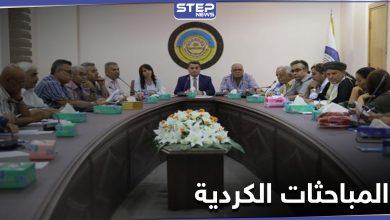 kurd kurd 225092020