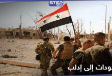 militias to idleb 220092020
