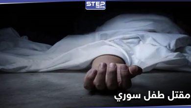 murder syrian kid 226092020