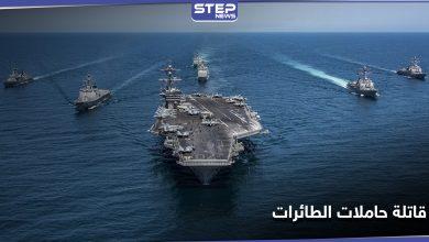 naval fleet 204092020