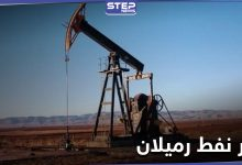 oil fields 225092020