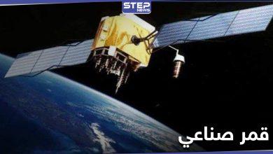 satellite 222092020