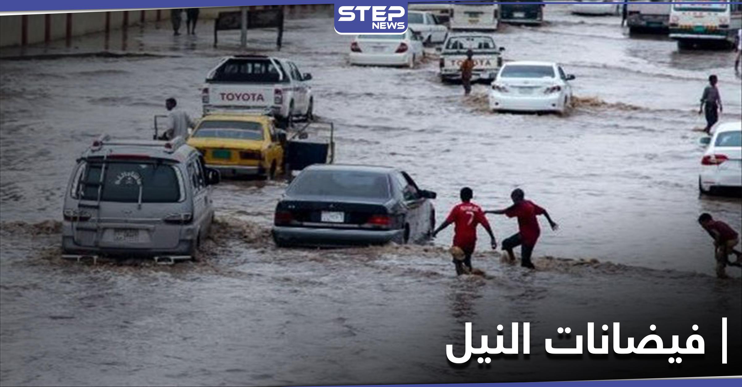 8 وفيات بمرض جديد في السودان ناتج عن فيضانات النيل