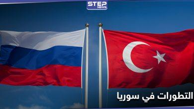 syria 225092020