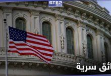 syrian regime 223092020